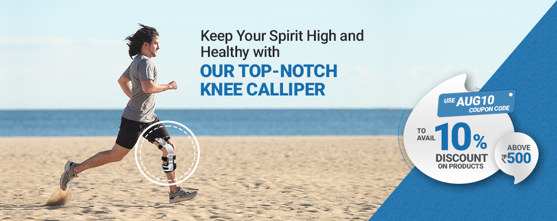 Paragon Knee Caliper Supra 1
